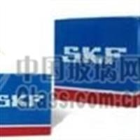 河南SKF轴承代理商,NSK