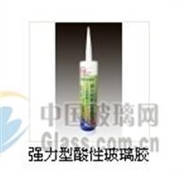 双虹酸性玻璃胶成批出售厂家