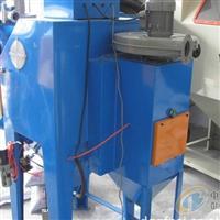 广西喷砂机 喷砂设备 喷砂机械