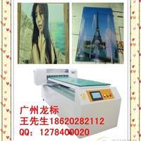江苏玻璃工艺饰品印刷机-免制版