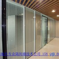 浦东玻璃隔断、专业玻璃隔断公司