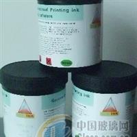 上海移印玻璃油墨