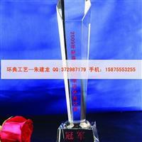 湖北水晶奖杯,武汉水晶奖杯