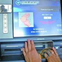 ATM机屏幕玻璃