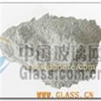 大量供应玻璃镜片专用抛光粉