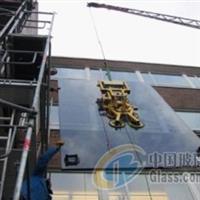 {天地利}玻璃幕墙加工搬运吊具