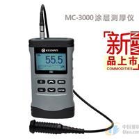 2012年较新款涂层测厚仪MC