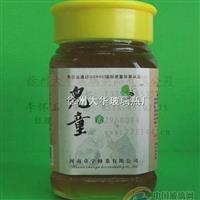 我公司生产供应蜂蜜玻璃瓶。