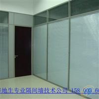 上海铝合金玻璃隔断、报价指导