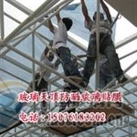 广州磨砂玻璃贴纸