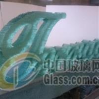 叠层玻璃(LOGO)