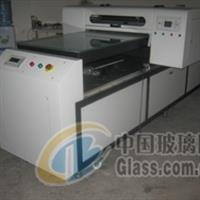 多功能玻璃平板打印机9880