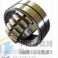 四川不锈钢轴承专业生产 湖南轴