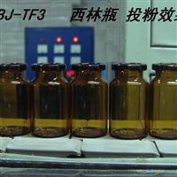 BJ-TF3步进式投粉机(西林瓶专项使用)厂