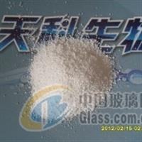 光学玻璃原料-碳酸钠