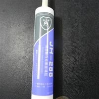 精品酸性硅酮玻璃胶JH-288