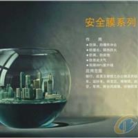 四季通用建筑玻璃贴膜