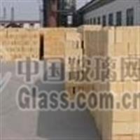 供应玻璃窑用优质高铝砖