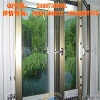 断桥铝门窗的隔热性原理
