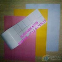 玻璃标签 钢化防水玻璃标签