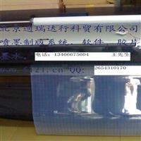 喷墨制版机喷墨菲林机万能打印机
