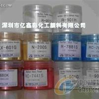 韩国CQV珠光粉