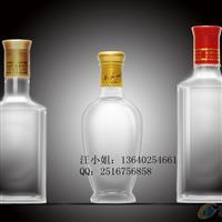 批发供应玻璃酒瓶,白酒瓶