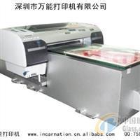 彩釉玻璃仿古印刷机械