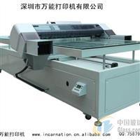 家电玻璃万能彩印机器