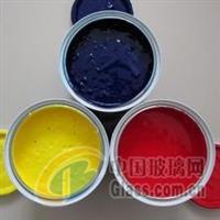 供应耐化学品玻璃油墨
