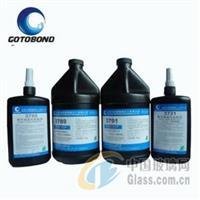 玻璃加工不含卤素可水解UV胶