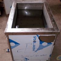 真空镀膜前处理用超声波清洗机