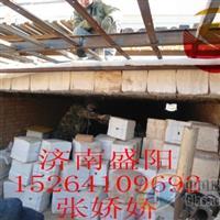 烧砖隧道窑吊顶用耐火棉