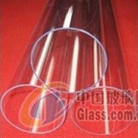 供应石英玻璃管