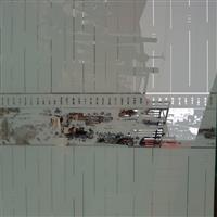 供应3.8mm亮银玻璃