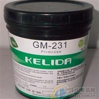京津冀地区专业玻璃油墨