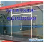 天津东丽区维修玻璃门厂家