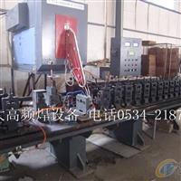 高频焊设备厂家供应