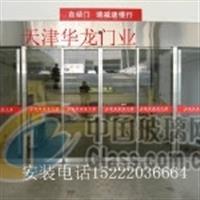 天津专业安装津南区玻璃门厂