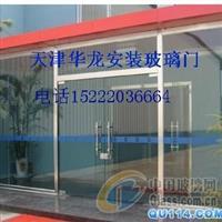 天津东丽区玻璃门安装价格