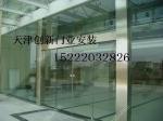 天津地弹簧玻璃门安装维修厂家