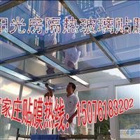 石家庄郊县玻璃贴膜服务