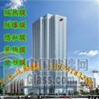 便宜的建筑玻璃贴膜