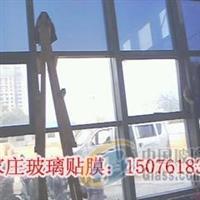 专业安装玻璃贴膜工程