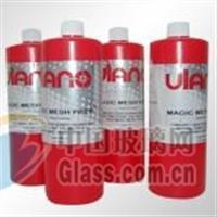 ULANO尤乐诺脱脂剂 供应尤乐诺系列产品 第一代理商尤乐诺