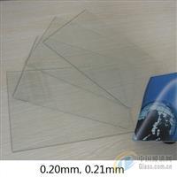 0.1~1.1mm超薄玻璃