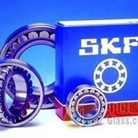 SKF办事处 SKF中国办事处