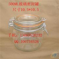 玻璃瓶、玻璃罐、玻璃密封罐
