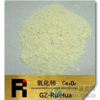 淡黄色氧化铈(CeO2)