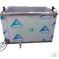 超声波清洗机 超声波清洗设备